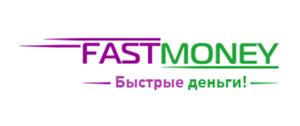 Логотип компании Fast Money - zaem44.ru