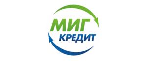 Логотип компании Миг Кредит - zaem44.ru