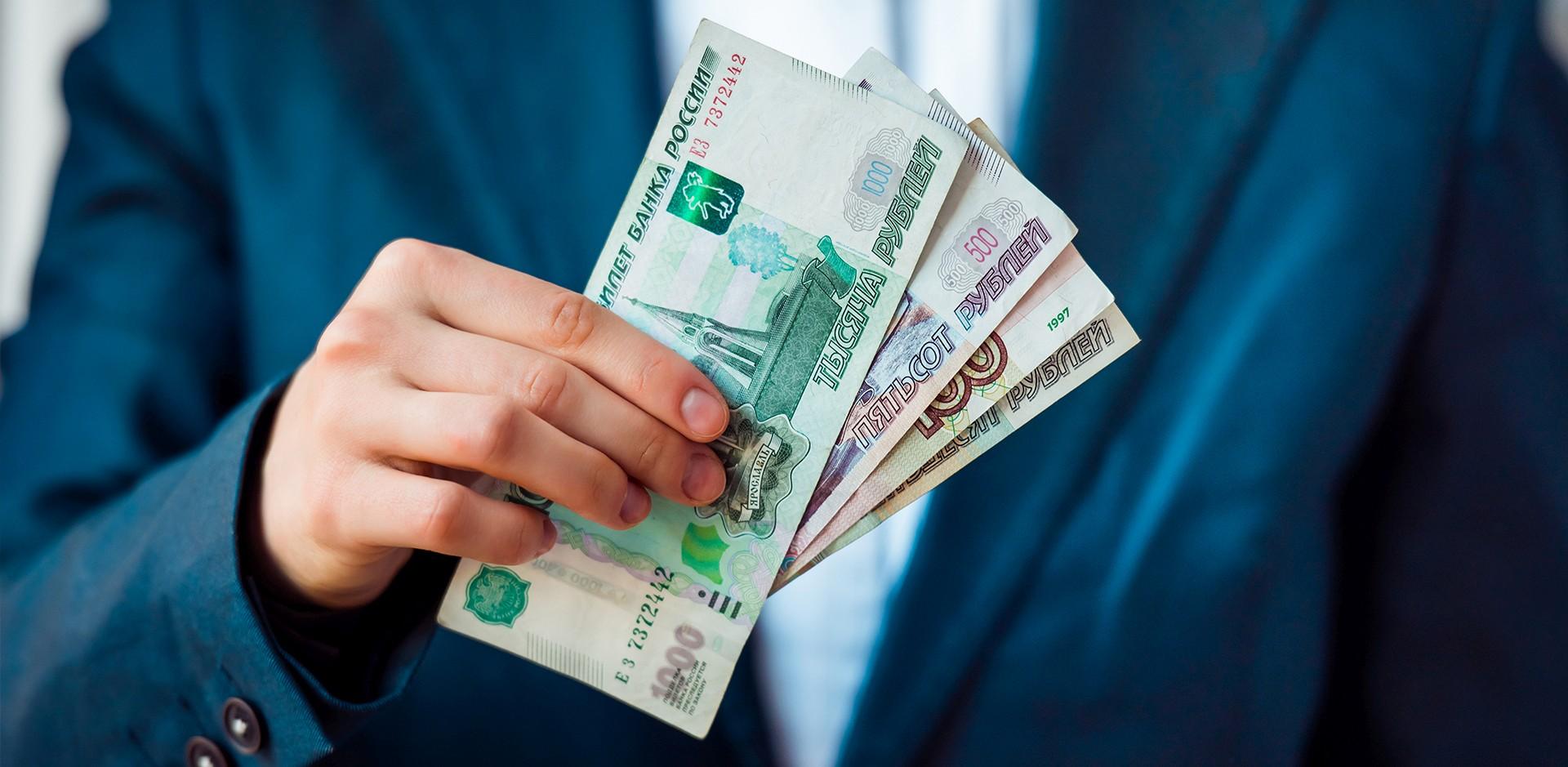 Срочные займы в Костроме