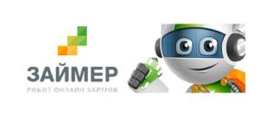 Логотип компании Займер - zaem44.ru