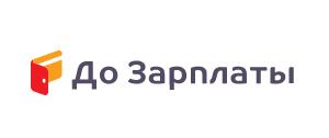 Логотип компании До Зарплаты - zaem44.ru